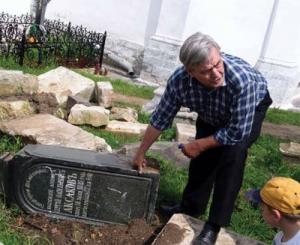 Михаил Михайлович  Аксаков среди надгробий  своих прямых предков  московской ветви рода.   Фото 2003 года.